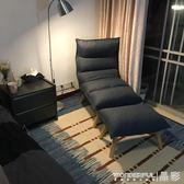 懶人沙發 北歐單人沙發躺椅休閒創意臥室陽台喂奶小沙發懶人椅子迷你折疊 igo  晶彩生活