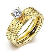 鈦鋼戒指 鑲鑽-雙層精美璀璨套戒生日情人節禮物男飾品73le185[時尚巴黎]
