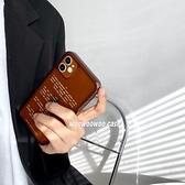 韓國ins小眾欧美焦糖色蘋果手機殼 iphone12/11Promax/Xr/78Plus/Xsmax