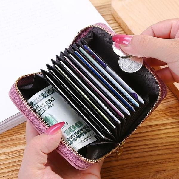 卡包 風琴卡包女士韓版可愛卡通小巧多功能迷你多卡位信用卡套零錢包女【快速出貨八折鉅惠】