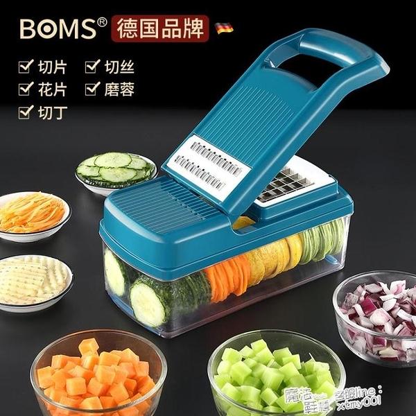 切菜神器多功能削馬鈴薯絲切菜機家用切絲刨絲器切片切花切丁擦絲器 618促銷