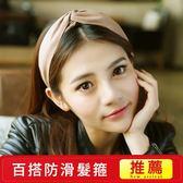 除舊迎新 韓國寬邊打結髮箍頭箍發卡成人女簡約百搭防滑壓發圈發窟頭窟頭飾