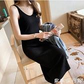 針織洋裝 2021秋季新款修身針織吊帶連衣裙女背心長裙中長款黑色內搭打底裙 歐歐
