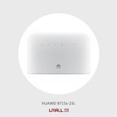 【送原廠禮盒3件組+原廠天線】HUAWEI B715s-23c 【LMALL】
