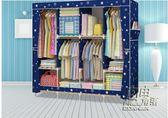 衣櫃實木2門兒童簡約現代經濟型簡易布衣櫃布藝組裝雙人收納衣櫥     自由角落
