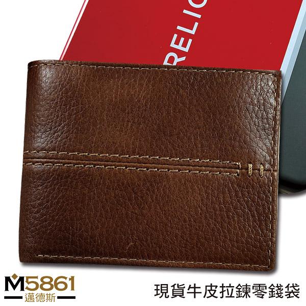 【Relic by Fossil】男皮夾 短夾 牛皮夾 拉鍊零錢袋 多卡夾 經典鐵盒裝/咖色