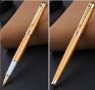簽字筆寶珠筆簽字筆