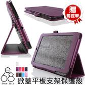 E68精品館 平板皮套 ACER Iconia One 7 吋 掀蓋 平板支架 保護殼 保護套 B1-770 淺藍色 粉色 紫色 黑色