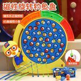 兒童磁性釣魚玩具池套裝啵樂樂魚盤寶寶電動益智玩具1-3歲男女孩4歐歐流行館