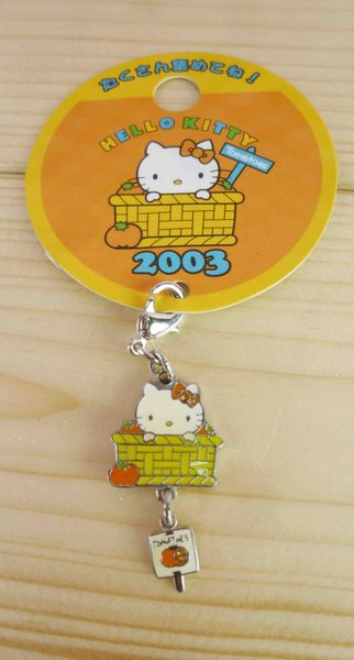 【震撼精品百貨】Hello Kitty 凱蒂貓~KITTY吊飾拉扣-年度限定版-2003年-番茄