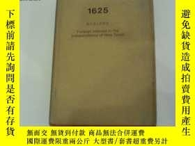 二手書博民逛書店FOREIGN罕見INTEREST IN THE INDEPEN