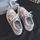 新款女帆布鞋原宿ulzzang學生韓版百搭小白鞋ins超火港風板鞋 草莓妞妞