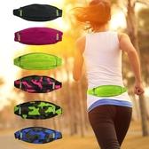 跑步腰包運動防水超輕大屏6寸手機腰包男女夜跑反光條【快速出貨】