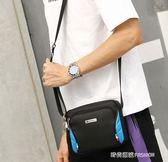 kingdao男款包包 單肩 斜背包新款潮迷你男人帆布小背包   時尚潮流