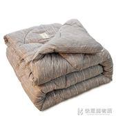 棉被10斤被子冬被冬季加厚保暖被芯秋冬天單人雙人學生宿舍太空全 igo快意購物網
