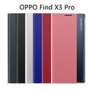 OPPO Find X3 Pro 手機殼 磁吸側窗支架翻蓋皮套 保護套 商務 防摔翻蓋式 手機套 男女款