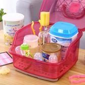 奶瓶收納箱 奶粉盒便攜外出晾干架瀝水帶蓋防塵寶寶餐具收納盒【快速出貨八折搶購】