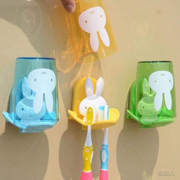 牙刷架 衛生間吸壁掛式牙刷架創意情侶壁掛洗漱口杯架套裝刷牙杯子置物架