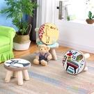 可愛兒童沙發凳椅子小板凳【聚可愛】【聚可愛】