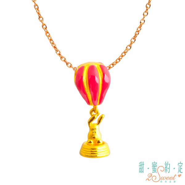 甜蜜約定2SWEET 環遊世界Snoopy立體黃金墜子- 送項鍊