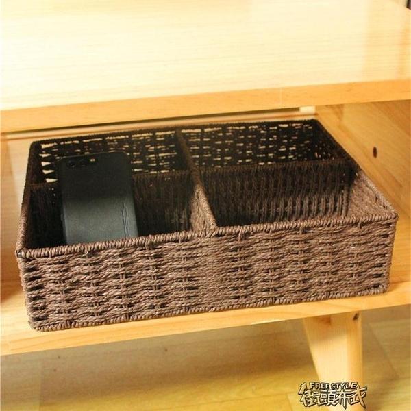 收納盒桌上編織鑰匙筐無蓋桌面零食雜物收納盤茶幾置物盒【快速出貨】