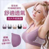 哺乳內衣 加大手掌型胸墊上開式無鋼圈無縫孕婦胸罩-JoyBaby