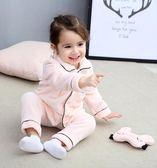 寶寶睡衣兒童珊瑚絨家居服秋冬季女童男童嬰兒加厚保暖法蘭絨套裝