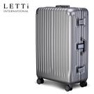 LETTi  太空鋁行II 29吋鋁框行李箱(槍色)