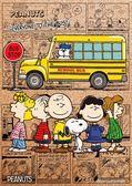 【拼圖總動員 PUZZLE STORY】校車 日本進口拼圖/Beverly/史努比 Snoopy/88P/軟木