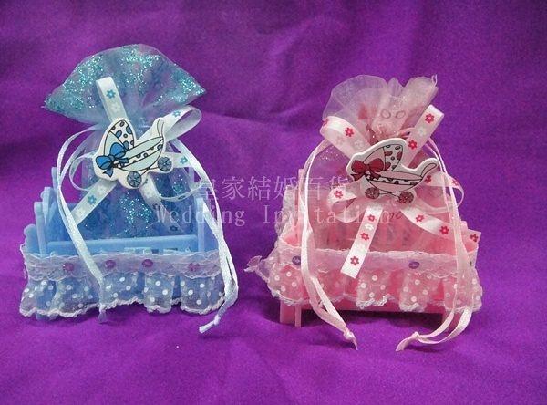 嬰兒床紗袋喜糖盒 喜糖盒 婚禮小物 彌月小禮 【皇家結婚用品】