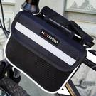 自行車包前梁包山地車公路車上管包騎行配件裝備【邻家小鎮】