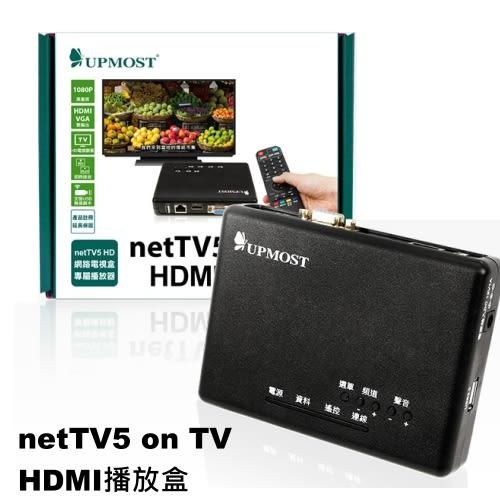 UPMOST 登昌恆 netTV5 on TV HD網路電視盒專屬播放盒 隨插即用(需搭配netTV5 Plus使用)