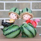 創意裝飾品樹脂娃娃婚房書桌玄關擺件小工藝品擺設可愛情侶禮品物 七夕情人節85折