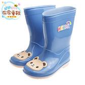 布布童鞋 HEIMI可愛小熊藍色兒童雨鞋(16~20公分) [ OMR322B ] 藍色款