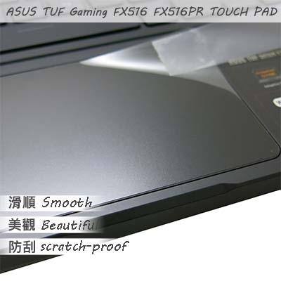 【Ezstick】ASUS FX516 FX516PR TOUCH PAD 觸控板 保護貼