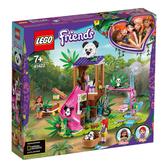 樂高積木Lego 41422 熊貓叢林樹屋