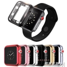 iwatch1保護套apple watch2外殼全包蘋果手錶3代42mm邊框防摔38軟  雙十二全館免運