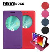 CITY BOSS 渴望系列*5.5吋 ZenFone 4/ZE554KL/ASUS 華碩 視窗手機皮套/磁扣/保護套/背蓋/支架