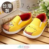 童鞋 台灣製迪士尼小熊維尼正版休閒帆布鞋 魔法Baby