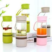 茶花運動玻璃水杯大號創意杯子防滑便攜小清新家用過濾茶葉隨手杯   夢曼森居家