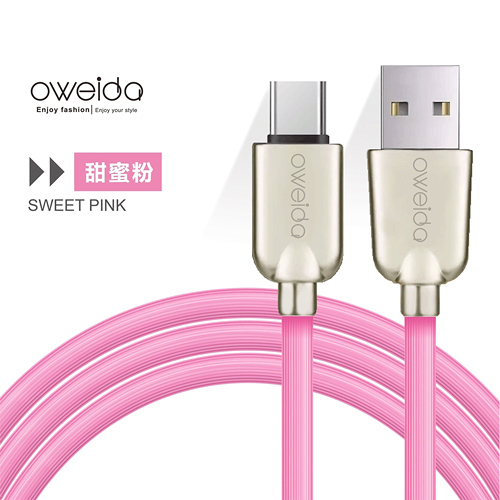 Oweida-安卓專用Type-C USB 3A極速充電線-甜蜜粉