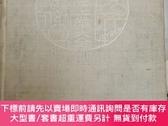 二手書博民逛書店罕見最新化學工業大全十二Y481979 友田宜孝 商務印書館