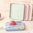 切菜板家用小麥稈刀板廚房宿舍小菜板案板砧板水果黏和面板占板 設計師生活