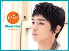 MFH韓系男假髮◆層次潮男假髮【S022...