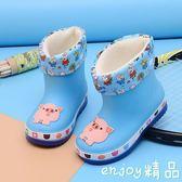 雙12狂歡購 韓國雨靴兒童雨鞋寶寶幼兒小童加絨水鞋防滑1-3嬰幼男童女童水靴