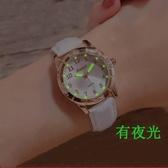 兒童手表女學生韓版簡約可愛初中小女孩少女心防水夜光生日禮物