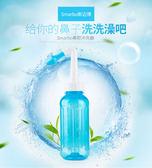 洗鼻器鼻炎鼻腔沖洗器成人兒童過敏性鼻竇炎瑜伽洗鼻壺洗鹽