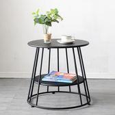 歐式現代創意簡約鐵藝沙發移動小茶幾臥室角幾邊幾客廳圓形茶桌WY 免運直出 交換禮物