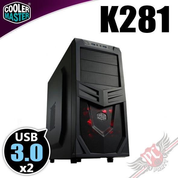 [ PC PARTY ] Cooler Master K281 USB 3.0 機殼 (高雄、台中、中壢)