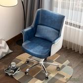 電腦椅家用北歐座椅書房皮藝辦公椅子美式老板轉椅歐式wl9010[3C環球數位館]